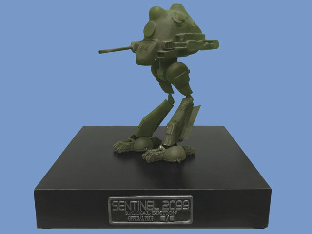 Sentinel Reward