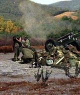 Bandit Howitzer