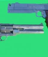Gun: Blue Rose and Eboney