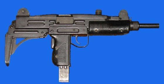 Gun: uzi