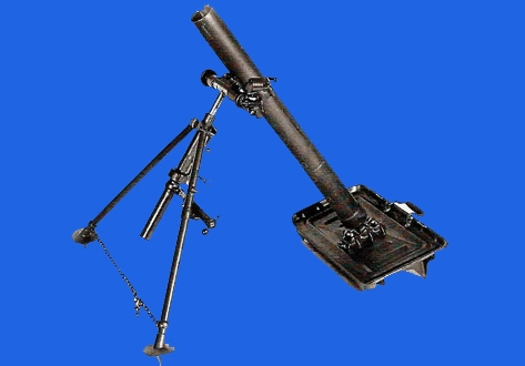 Weapon: mortarprop